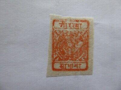 Nepal 1881 1/2 a orange