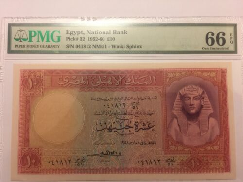 PICK#32 1952 £10 EGYPT NATIONAL BANK PMG 66 EPQ GEM UNC #N93