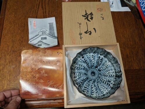 Arita-yaki rice bowl Japan Japanese vtg blue white saki