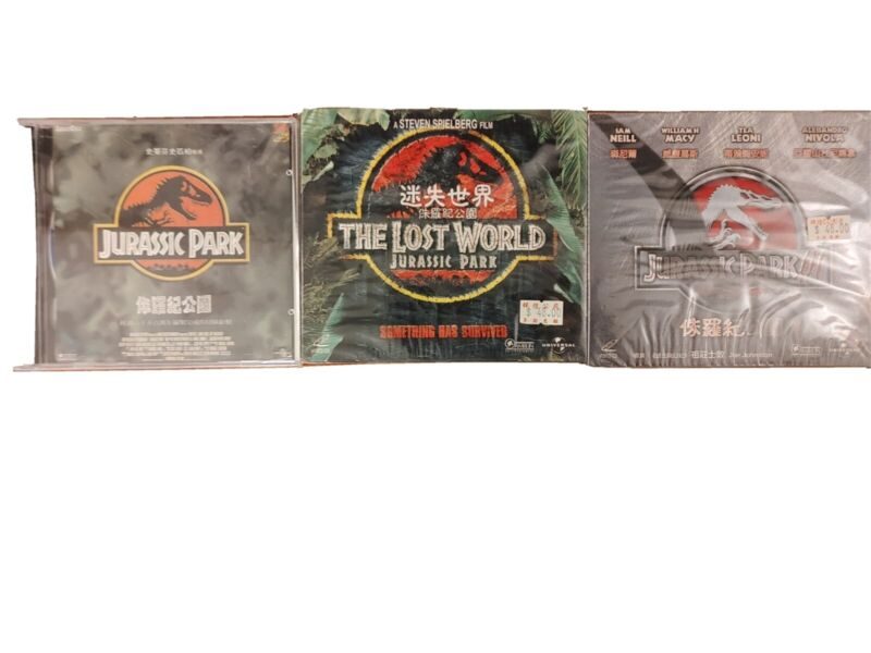 Jurassic Park Trilogy VCD