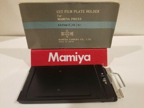 Mamiya UNIVERSAL PRESS CUT FILM HOLDER