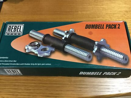 Dumbbell from Rebel.  Unwanted gift.  Never used.