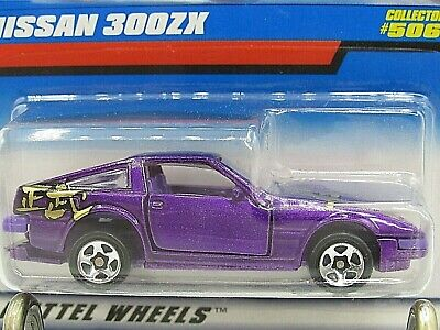 HOT WHEELS VHTF BLUE CARD SERIES NISSAN 300ZX #506 ERROR