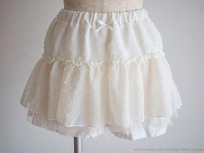 NWT LIZ LISA Bouffant 2 Layered Ribbon Sukapan Skirt Hime Lolita Kawaii Japan