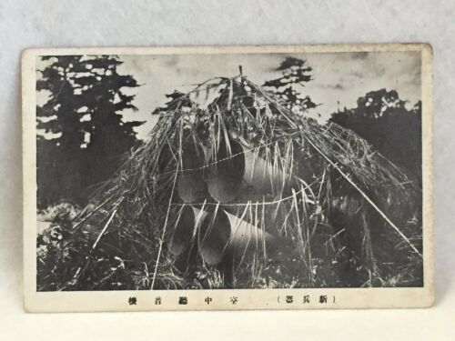 Prewar_vintage_POSTCARD-with-CREASES_Japanese_Army_new_weapon_acoustic_locator