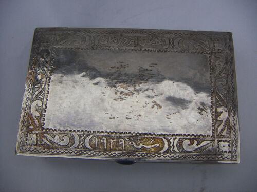 1929 ANTIQUE MIDDLE EAST AFRICA ISLAMIC ARABIC OMDURMAN SUDAN SILVER BOX RARE