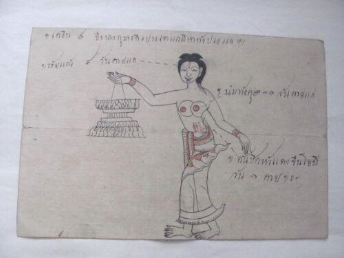 Antique / Vintage Thai Medical / Samut Khoi Paper Drawing with Script
