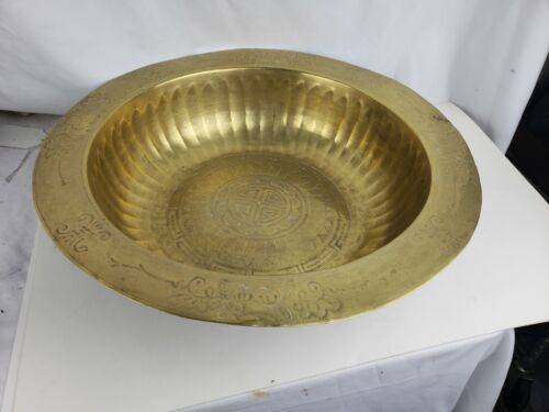 Rare great antique chinese brass / bronze bowl, huge
