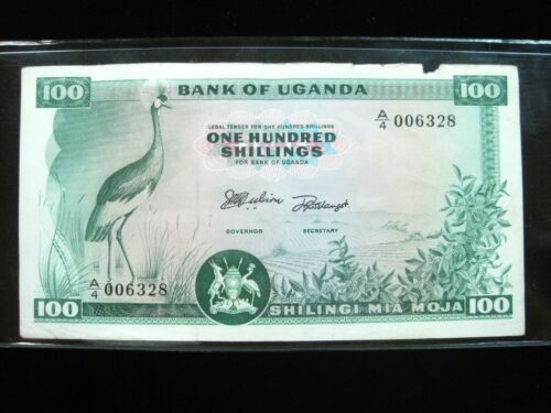 UGANDA 100 SHILLING 1966 P5 LOW 006328# CURRENCY BANK BANKNOTE MONEY