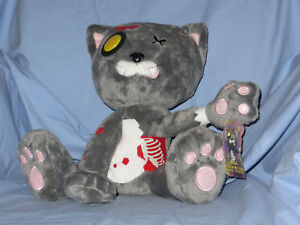 Mezco TOYZ Mega DEATH Mittens CREEPY Cuddlers ZOMBIE Cat KITTY Plush TOY Undead