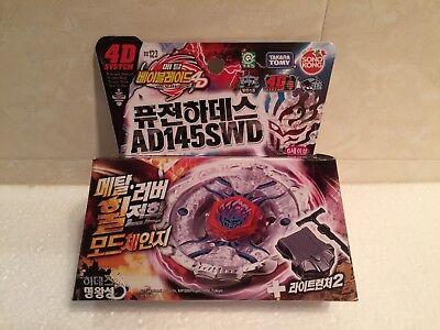 Toupie de Bat TAKARA TOMY Beyblade Variares D:D Bb114 Japanese Metal Fusion