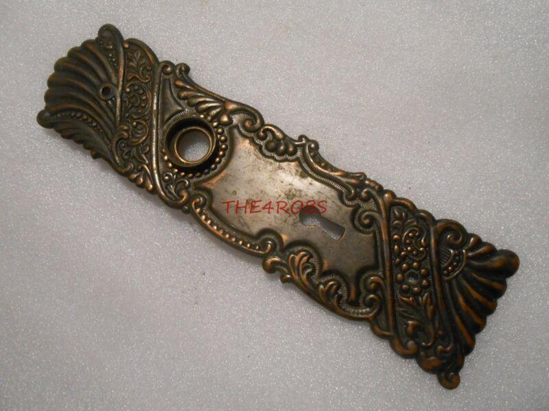 """Antique Ornate Brass Eastlake Door Knob Back Plate 8"""""""