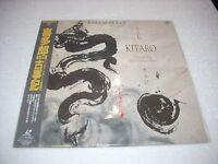 Kitaro / Live World Tour 1990 Japan Laserdisc -  - ebay.it