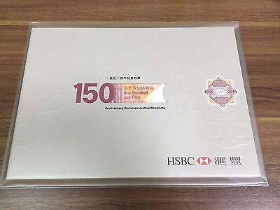 2015 Hong Kong Hsbc 150Th Anniversary  150 Banknote   Single Note Rare