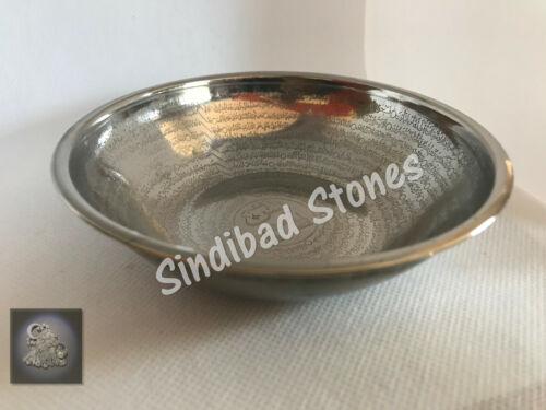 islamic bowl 1 (8 cm) كاسة الرعبة, طاسه الشفاء, سلطانية الخلاص, سورة يس