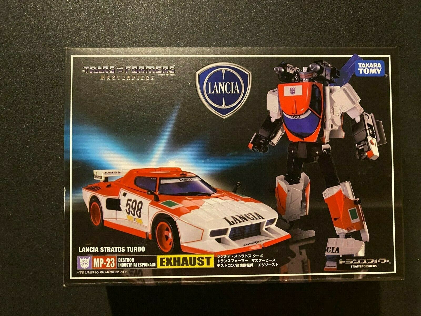 Transformers Masterpiece G1 MP-23 Exhaust Decepticons Action Figure New in Box
