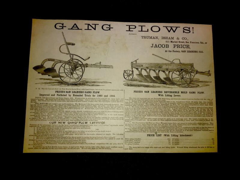1883 San Leandro Gang Plow Farm Advertising - San Francisco - California 7x9