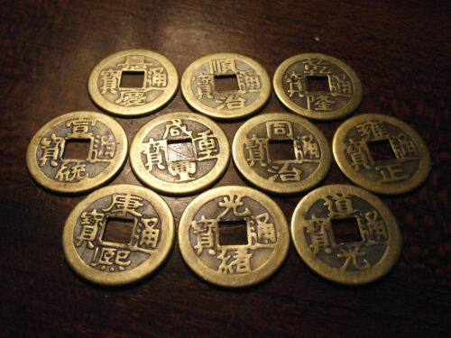 China Empire; 10 Coin Brass Lot, all Different Emperors 22/23mm
