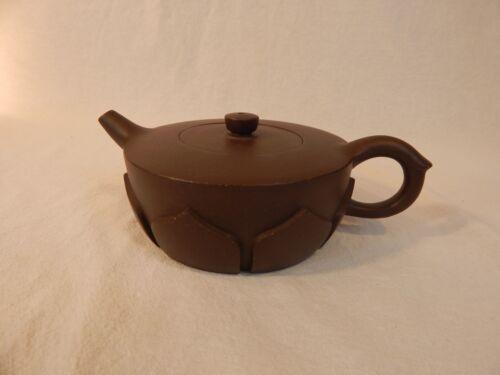 YiXing Zisha Teapot by GongJv