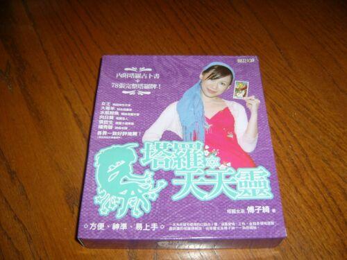 Japanese Tarot Card Deck, 78 cards and book