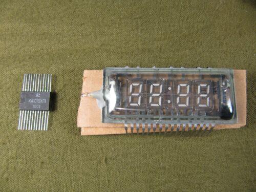 Set for DIY clock VFD IVL2-7/5 and IC KA1016HL, NOS from USSR