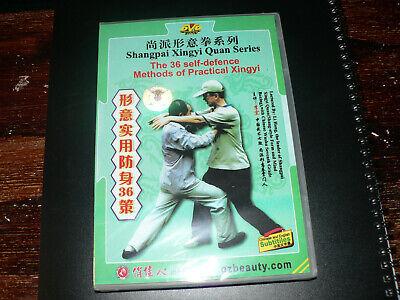 SHANGPAI  XING YI QUAN. 36 SELF DEFENSE METHODS OF PRACTICAL XING YI.
