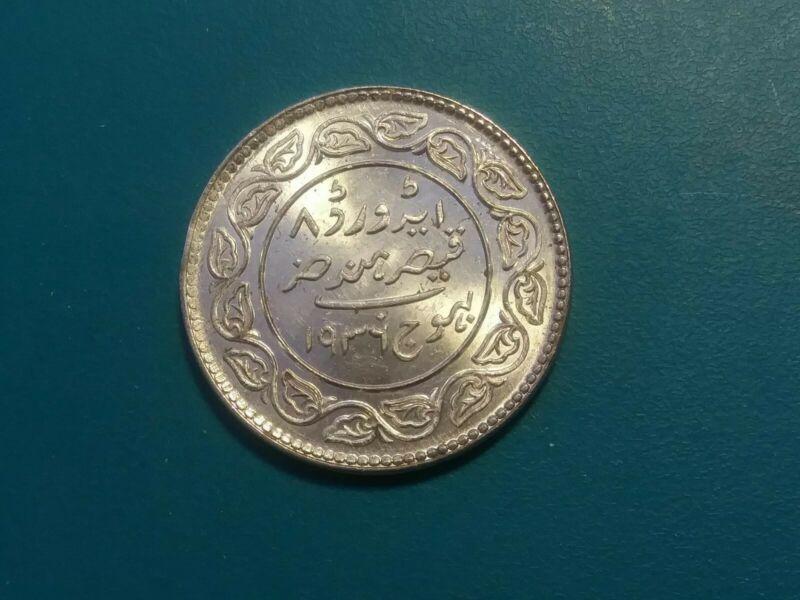 1936 INDIA STATE KUTCH EDWARD VIII SILVER 5 KORI ORIGINAL UNCIRCULATED COIN