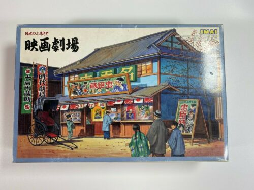 IMAI Dear Memories Series Cinema House - Japan Model Kit