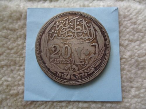 1916 Egypt 20 Piastres large silver coin