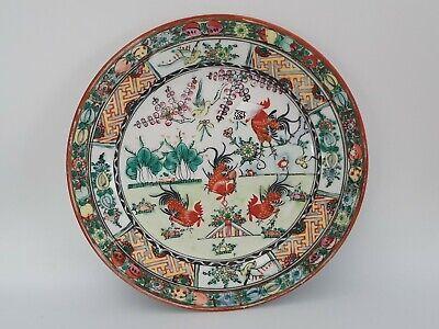 Famille Rose Porcelain Side PLate - Fighting Cockerals - Macau Porcelain Side Plate