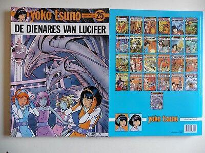 Yoko Tsuno nr 25 EERSTE DRUK  sc 2010