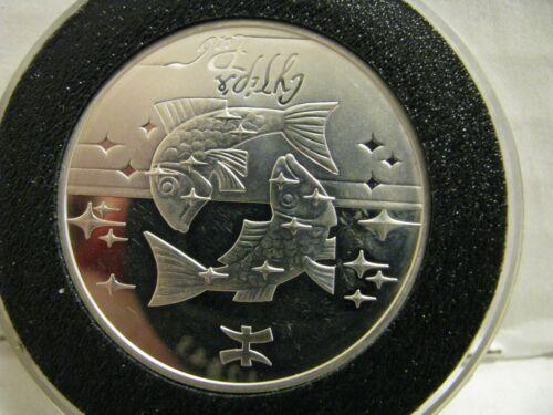 2007    UKRAINE SILVER COIN         PISCES           5 HRYVNIAS