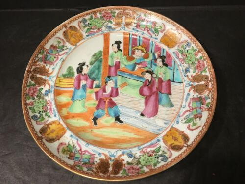 """Important Chinese Famille Rose plate with figurines, mid 19th century. 8 1/2"""""""