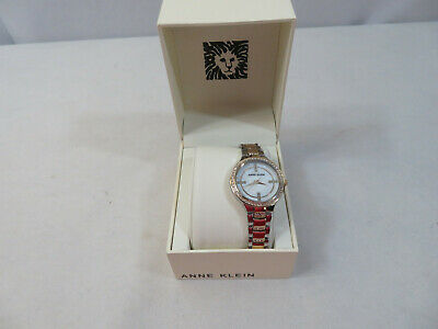 Anne Klein Women's Swarovski Crystal Accented Two-Tone Watch AK/3137MPTT