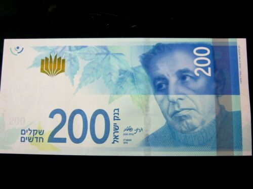Israel 200 New Sheqalim Banknote 2015 issue in the Uncirculated condition.