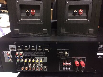 Yamaha home theatre surround sound system