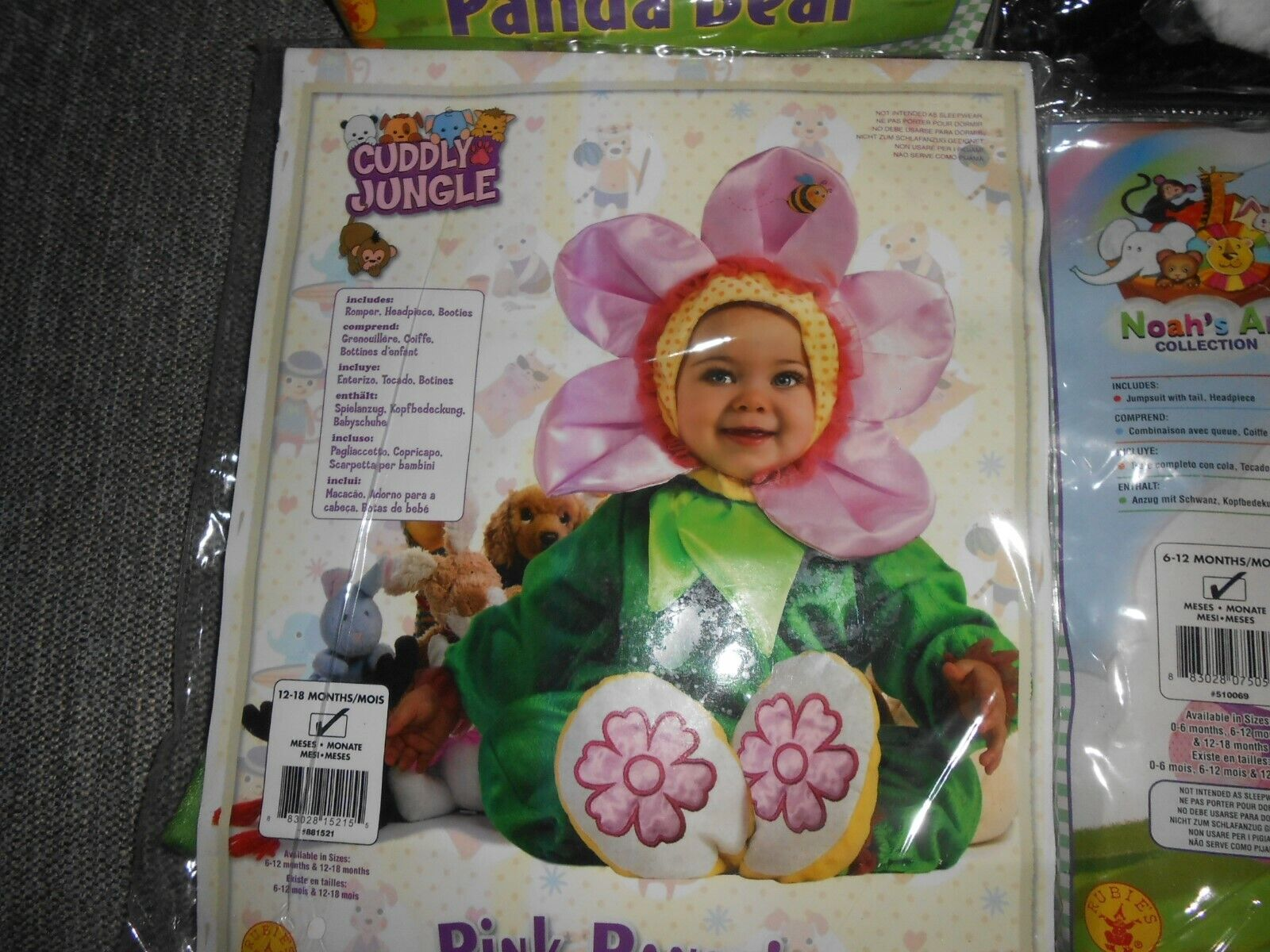 RUBIE'S FLOWER BABY COSTUME!  JUMPSUIT NEW
