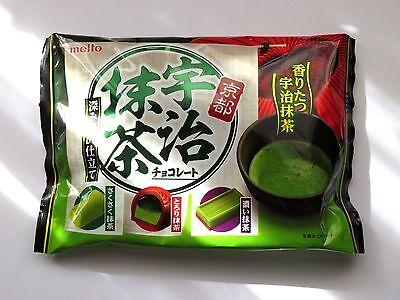 Uji matcha taste chocolate maccha cha meito Kyoto made in Japan151 g