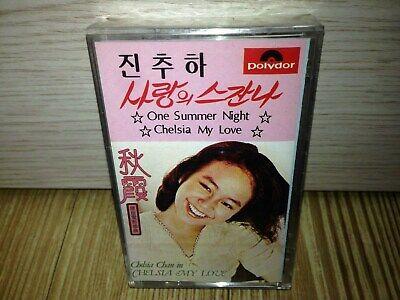 Chelsia Chan 陳秋霞 Chelsia My Love Korea Cassette Tape New Sealed Hong Kong Music