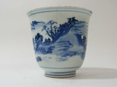 CHINESE PORCELAIN CUP # 1-3