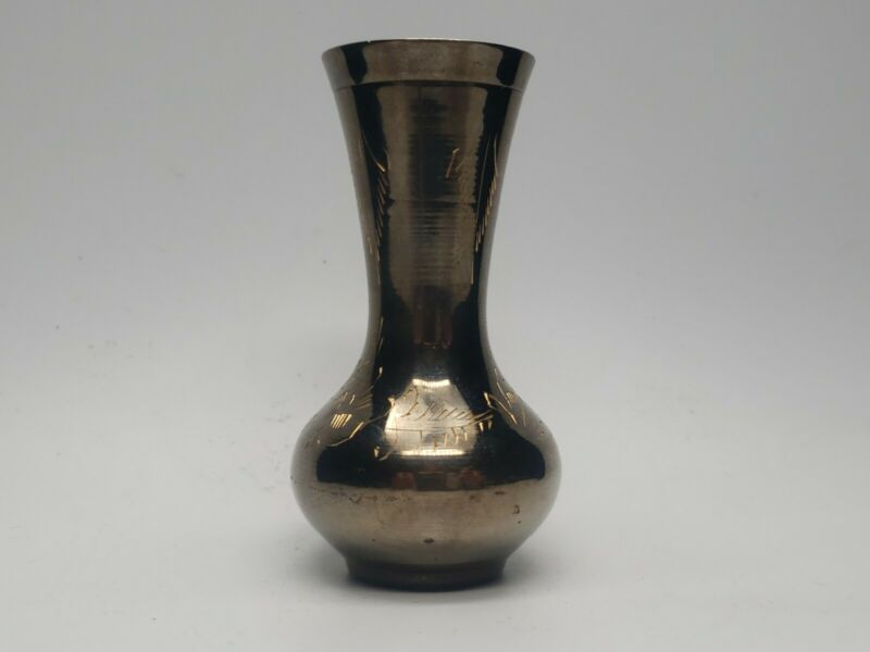 """Vintage India Brass Hand Etched  Small Bud Flower Vase 3.5"""""""