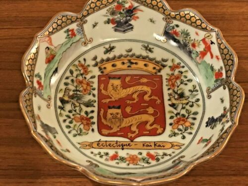 """MAGNIFICENT VINTAGE JAPANESE TAJIMI HAND PAINTED BOWL (5"""" ROUND) - 4 AVAILABLE"""
