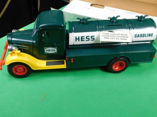 """Vintage 1985 """"The First Hess Truck"""" Tanker Truck Bank with Box & Insert"""