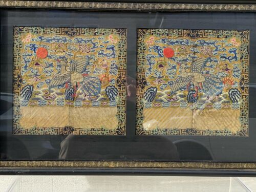 Framed Pair of Chinese Qing Dynasty Rank Badges
