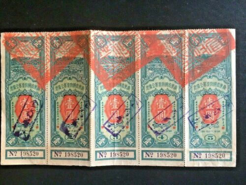 5 x CHINA 1932 KWANGTUNG PROVINCIAL FORTRESS NATIONAL DEFENCE $1 BONDS