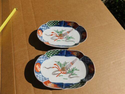 """Pair Antique Japanese Floral Porcelain Plates 7"""" X 4-1/2"""""""