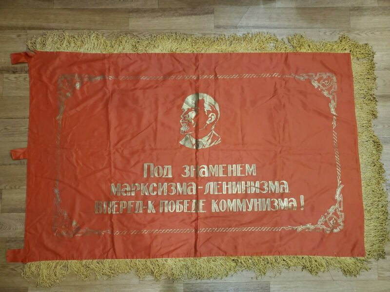 USSR Vintage Original Soviet Flag Lenin Large Banner 3X5ft