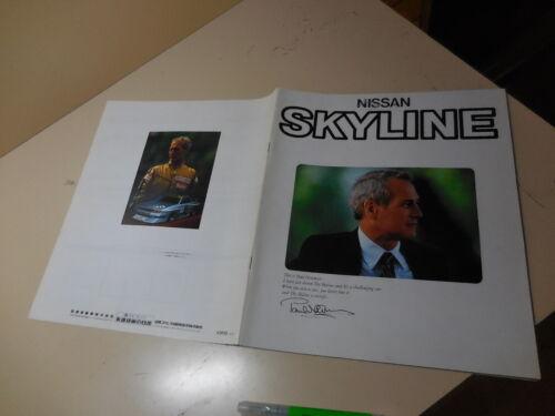 Nissan SKYLINE Japanese Brochure 1981/11 R30 FJ20E Z18S Z20E L20E/ET Paul Newman