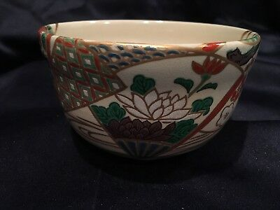 Asian Rice Tea Soup Bowl Signed Red Fan Lotus Cherry Blossom Handmade