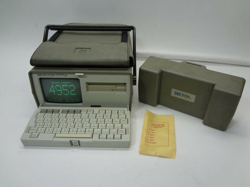 HP 4952A Protocol Analyzer